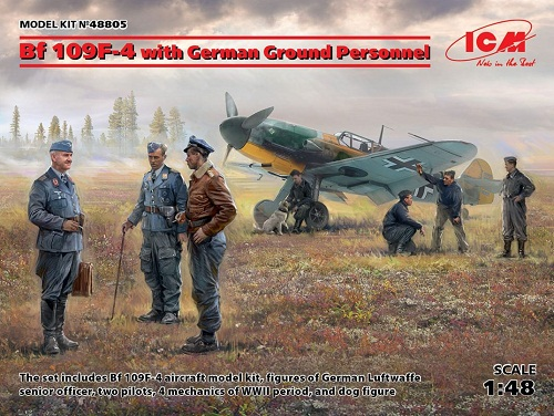 BF 109F-4 WITH GERMAN GROUND PERSONNEL 1/48 48805
