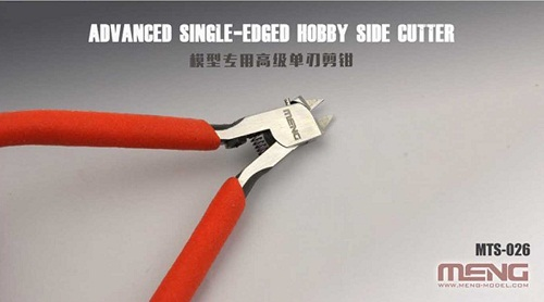 ADVANCED SINGLE-EDGED HOBBY SIDE CUTTER MTS-026