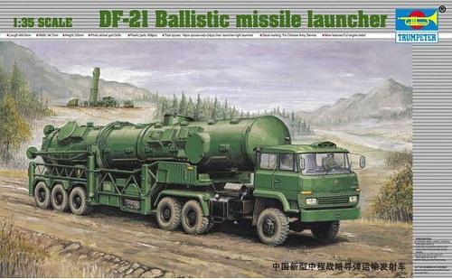 DF-21 BALLISTIC MISSILE LAUNCHER 1/35