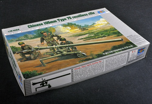 CHINESE 105MM TYPE 75 RECOILLESS RIFLE 1/35
