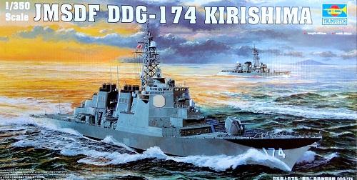 JMSDF DDG174 KIRISHIMA