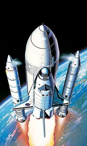 SPACE SHUTTLE & BOOSTER ROCKETS 1/288 12707