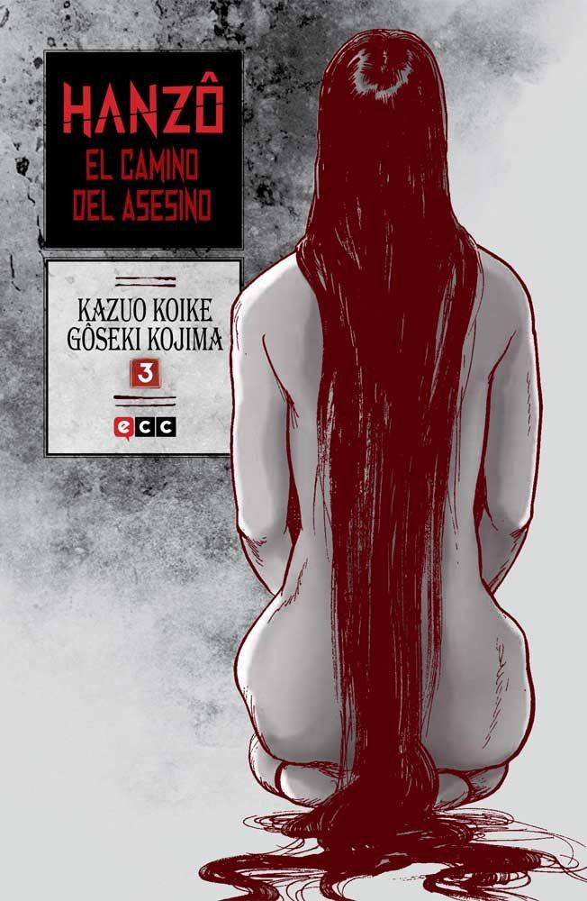 HANZO: EL CAMINO DEL ASESINO 03 (D10)