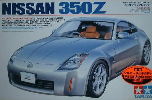 NISSAN 350Z 1/24