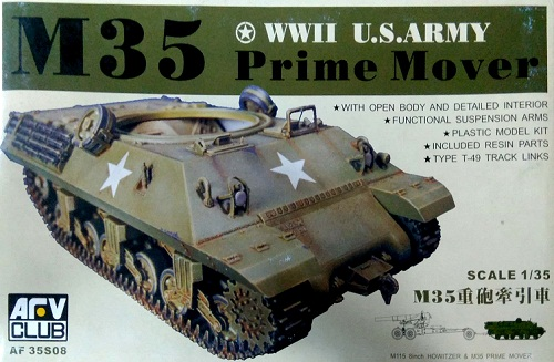WWII US ARMY PRIME MOVER 1/35
