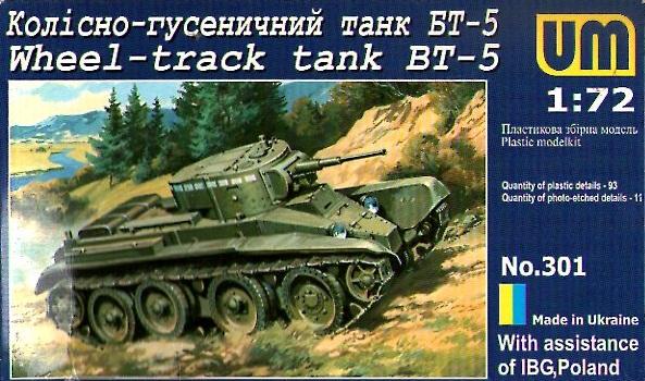 WHEEL-TRACK TANK BT-5 1/72 301