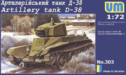 ARTILLERY TANK D-38 1/72 303
