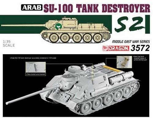 EGYPTIAN SU-100 TANK DESTROYER 1/35