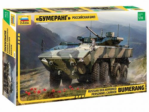 BUMERANG-BM RUSSIAN APC 1/35 ZVEZDA 3696