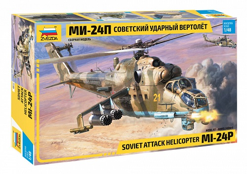 MIL MI-24P RUSSIAN ATTACK HELICOPTER 1/48 4812
