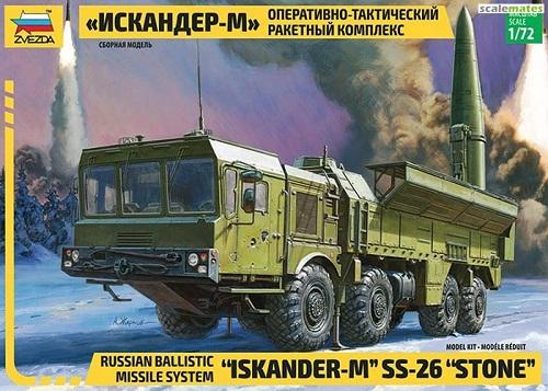 9K720 ISKANDER SS-26 STONE 1/72
