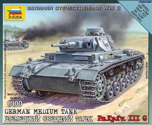 GERMAN TANK PANZER III 1/100