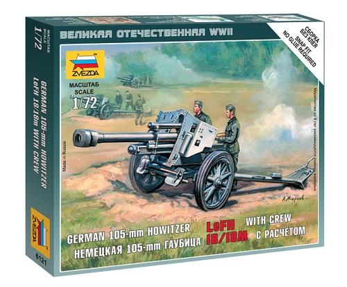 GERMAN HOWITZER LEFH-18/18M 1/72 6121 ZVEDA