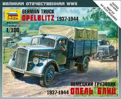 GERMAN 3T TRUCK 1/100 6126