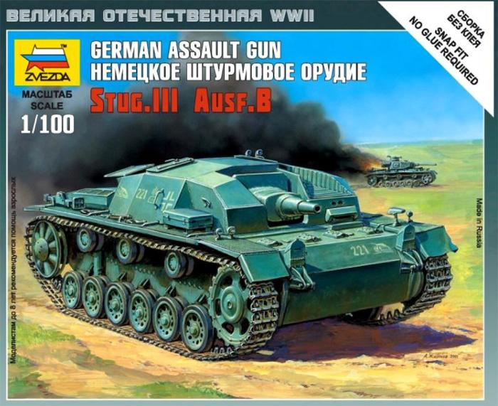 STUG.III AUSF.B 1/100 6155