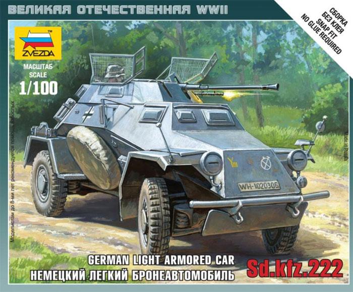 SD. KFZ. 222 ARMORED CAR 1/100 6157