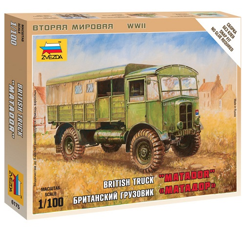 BRITISH TRUCK MATADOR 1/72 6175