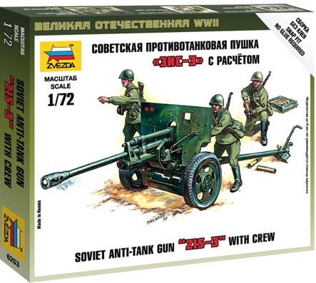 SOVIET GUN ZIS-3 WITH CREW 1/72