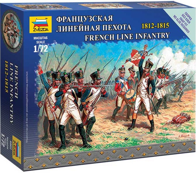 FRENCH LINE INFANTRY 1/72 (6)
