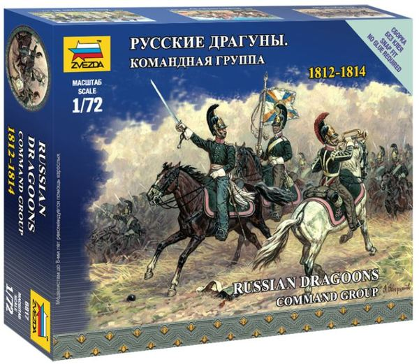 RUSSIAN DRAGOONS COMMAND GROUP 1/72