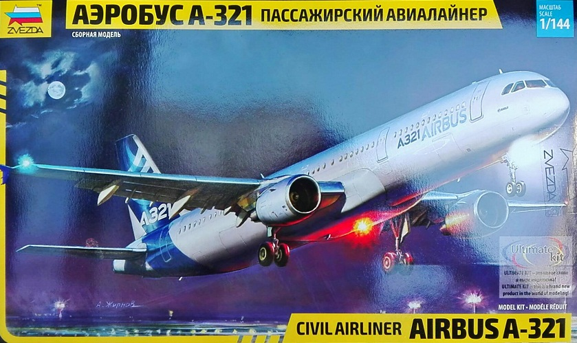 AIRBUS A-321 1/144