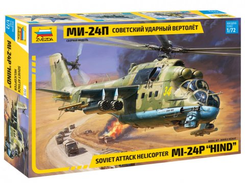 MIL MI-24P HIND-F ATTACT HELICOPETER 1/72 7315