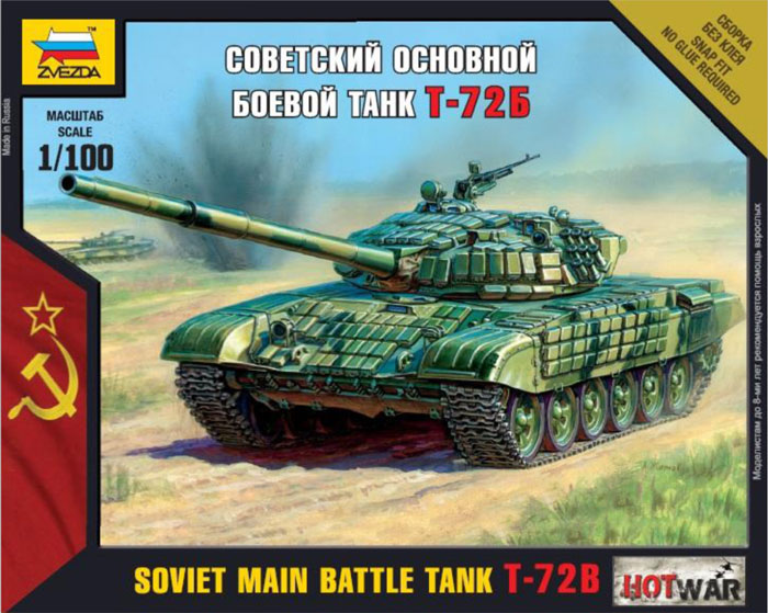SOVIENT MAIN BATTLE TANK T-72B 1/100