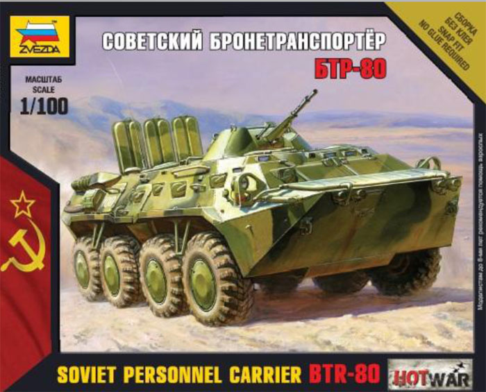 SOVIET PERSONNEL CARRIER BTR-80 1/100