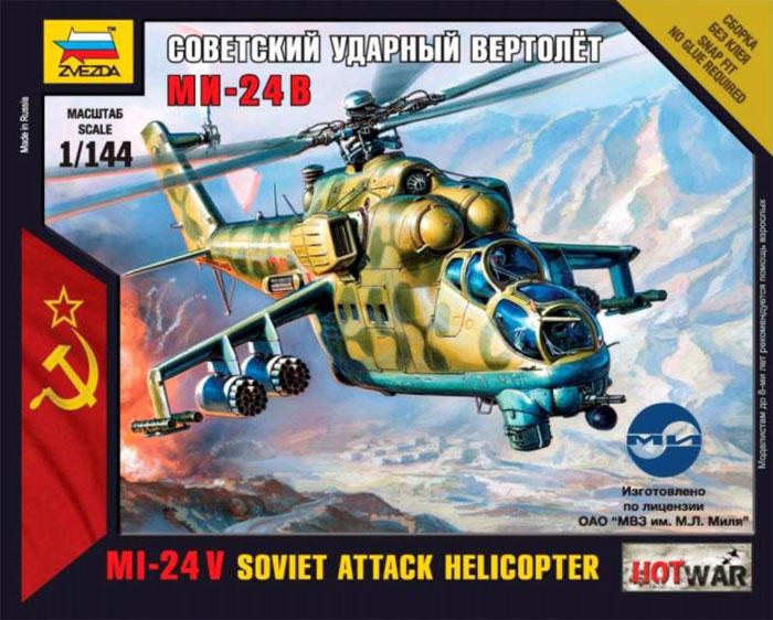 MI-24V HIND SOVIET ATTACK HELICOPTER 1/144