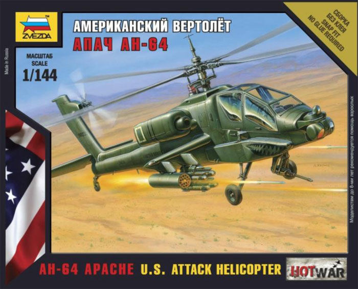 AH-64 APACHE HELICOPTER 1/144