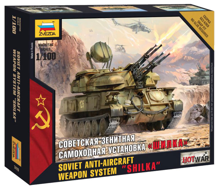 SOVIET ANTI AIRCRAFT WEAPON SYSTEM SHILKA 1/100