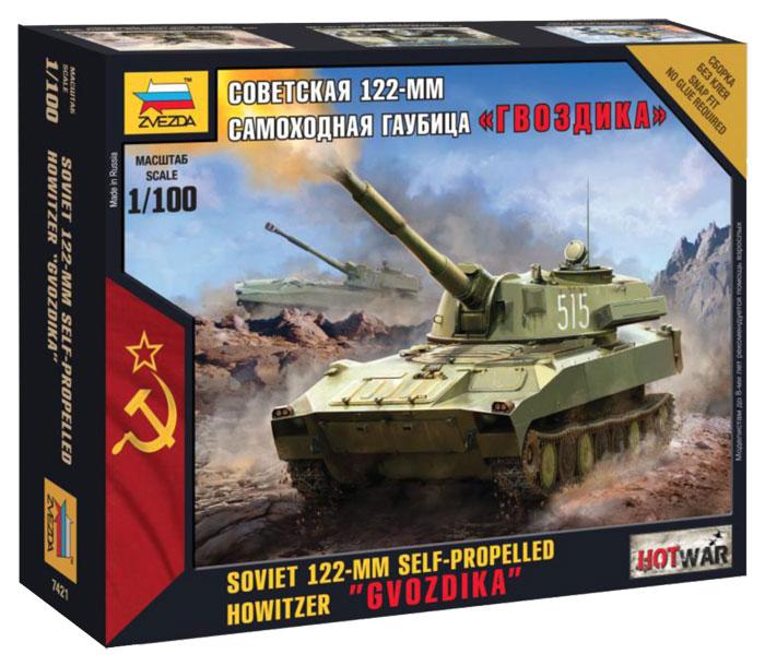 SOVIET 122-MM HOWITZER GVOZDIKA 1/100