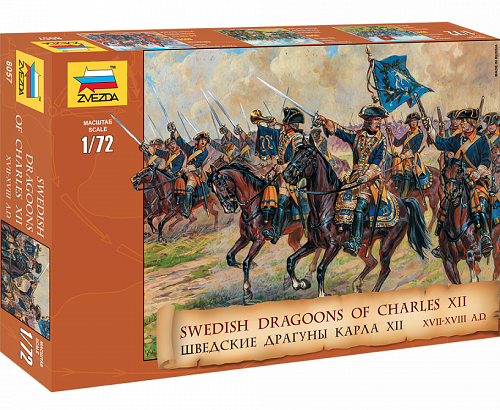 SWEDISH DRAGOONS OF CHARLES XII 1/72 8057 (18)