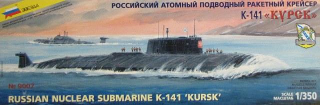 RUSSIAN NUCLEAR SUBMARINE K-141 KURSK 1/350
