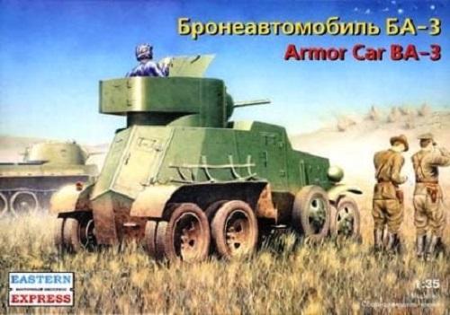 ARMOR CAR BA-3 1/35