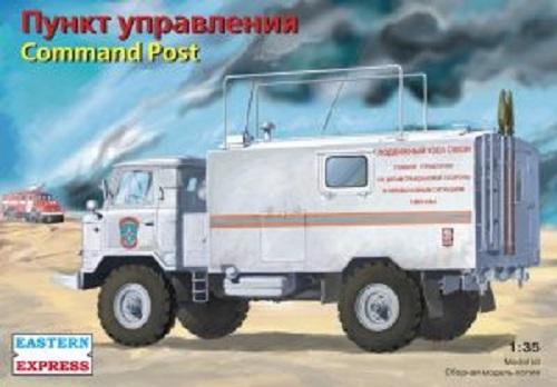 COMMAND POST GAZ-66 1/35