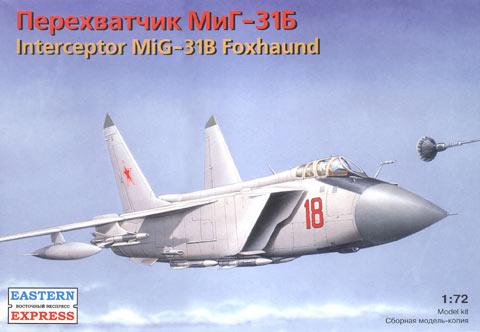 INTERCEPTOR MIG-31B FOXHAUND 1/72