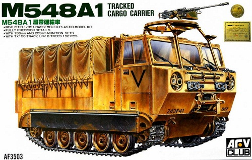 M548A1 TRACKED CARGO CARRIER 1/35 35003 AFV