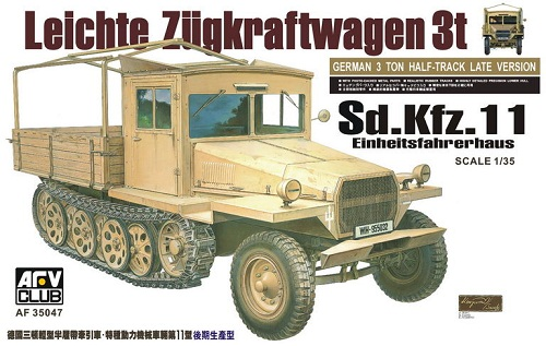 SD.KFZ11 LATE VERSION 1/35 AFV 35047