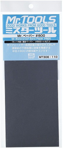MR. WATERPROOF SAND PAPER #800 X4 SHEETS