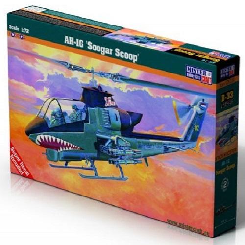AH-1G SOOGAR SCOOP 1/72 B33