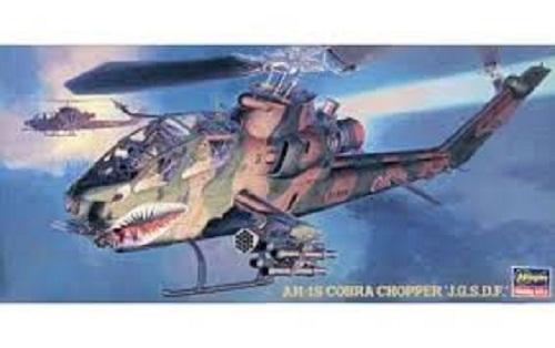 AH-1S COBRA CHOPPER J.G.S.D.F. 1/72