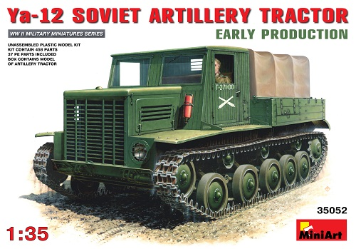YA-12 SOVIET ARTILLERY TRACTOR EARLY PRODUCT 35052