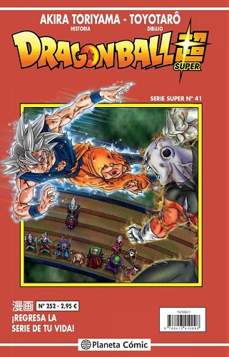 DRAGON BALL SERIE ROJA 252