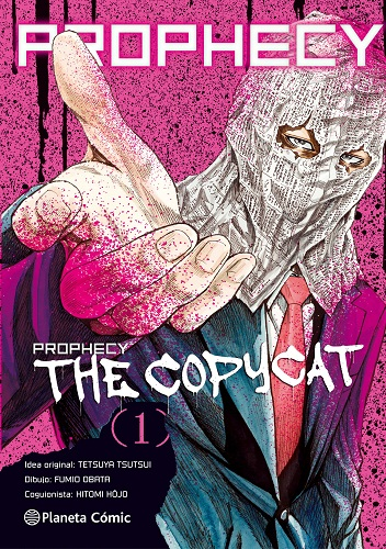 PROPHECY COPYCAT 01/03