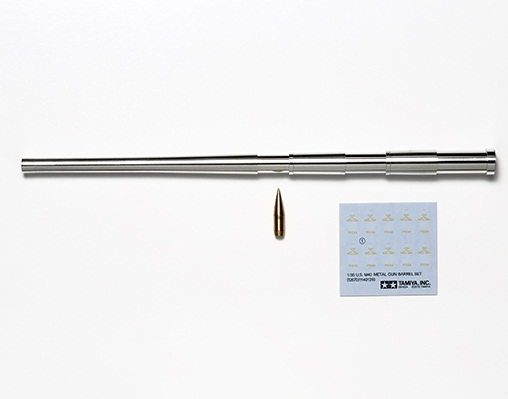 M40 METAL BARREL 1/35 12670