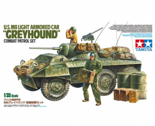 US M8 LIGHT ARMORED CAR GREYHOUND 1/35 25196TAMIYA