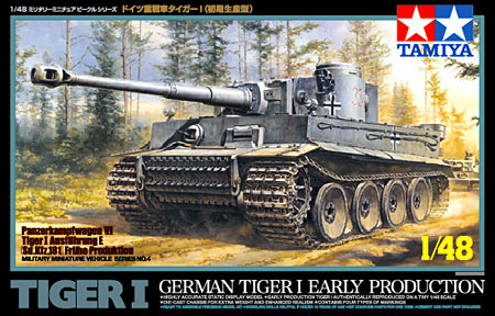 GERMAN TIGER I EARLY PRODUCTION 1/48 32504