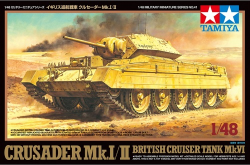 BRITISH CRUISER TANK MKI/II 1/48 32541 TAMIYA