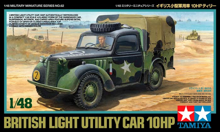 BRITISH LIGHT UTILITY CAR 10HP 1/48 32562 TAMIYA